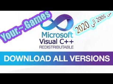 تحميل برنامج microsoft visual c   2010 x32