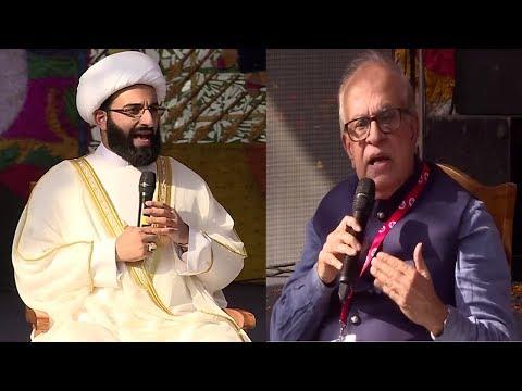 Imam Tawhidi at Arth Cultural Fest Day 1| 2:00 PM-3:00 PM