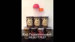Многофункциональное питание Energy Diet Киев