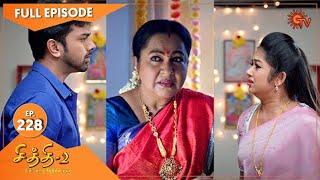 Chithi 2 - Ep 240 | 10 Feb 2021 | Sun TV Serial | Tamil Serial
