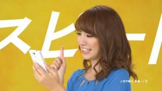 山本梓 常口アトム CM 大げさ篇 漁師・野球・忍者 山本梓 検索動画 9