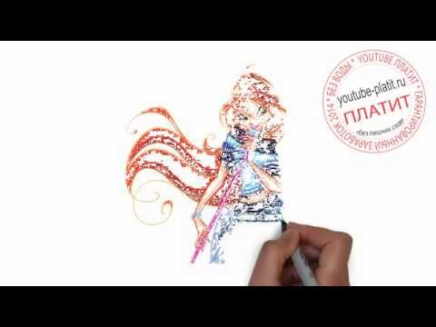 Учимся рисовать винкс поэтапно Видео как нарисовать винкс ...  Как Нарисовать Винкс Блумикс
