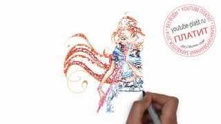 Учимся рисовать винкс поэтапно   Видео как нарисовать винкс карандашом(как нарисовать винкс, как поэтапно нарисовать винкс, как нарисовать винкс блум, как нарисовать винкс сирени..., 2014-07-26T20:28:48.000Z)