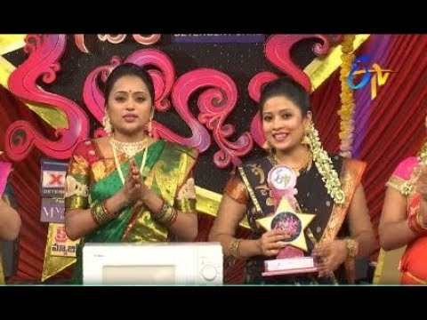 Star Mahila | 15th January 2018  | Full Episode | ETV Telugu