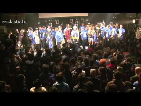 Jamrud Feat Netral 2015 Live Tokyo Shibuya Japan