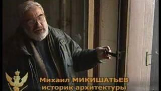 СПб. Сумерки нового века (Запрещенный фильм на ТВ)