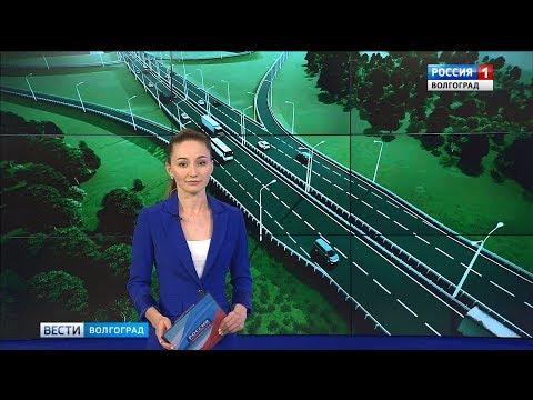 Вести-Волгоград. Выпуск 27.08.19 (17:00)