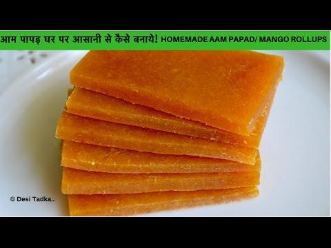 Perfect Aam papad recipe - Homemade Mango Papad - How to Make Aam Papad - Easy Mango fruit leather