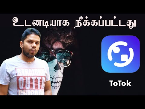 ToTok App Removed From Apple & Play Store | UNINSTALL செய்ய வேண்டிய APP List | Rj Chandru