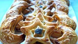 فطائرهلال و نجوم معجنات و مملحات Crescent And Stars Shaped Pastries