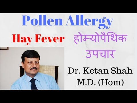 | एलर्जी | Hay Fever | Allergic rhinitis | Pollen Allergy | Hindi | Dr. Ketan Shah |
