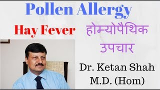 This video is about Hay Fever, Allergic Rhinitis, Pollen Allergy, D...