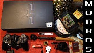 PlayStation 2 чиповка с любовью ¤ (чипуем и запускаем игры с флешки)