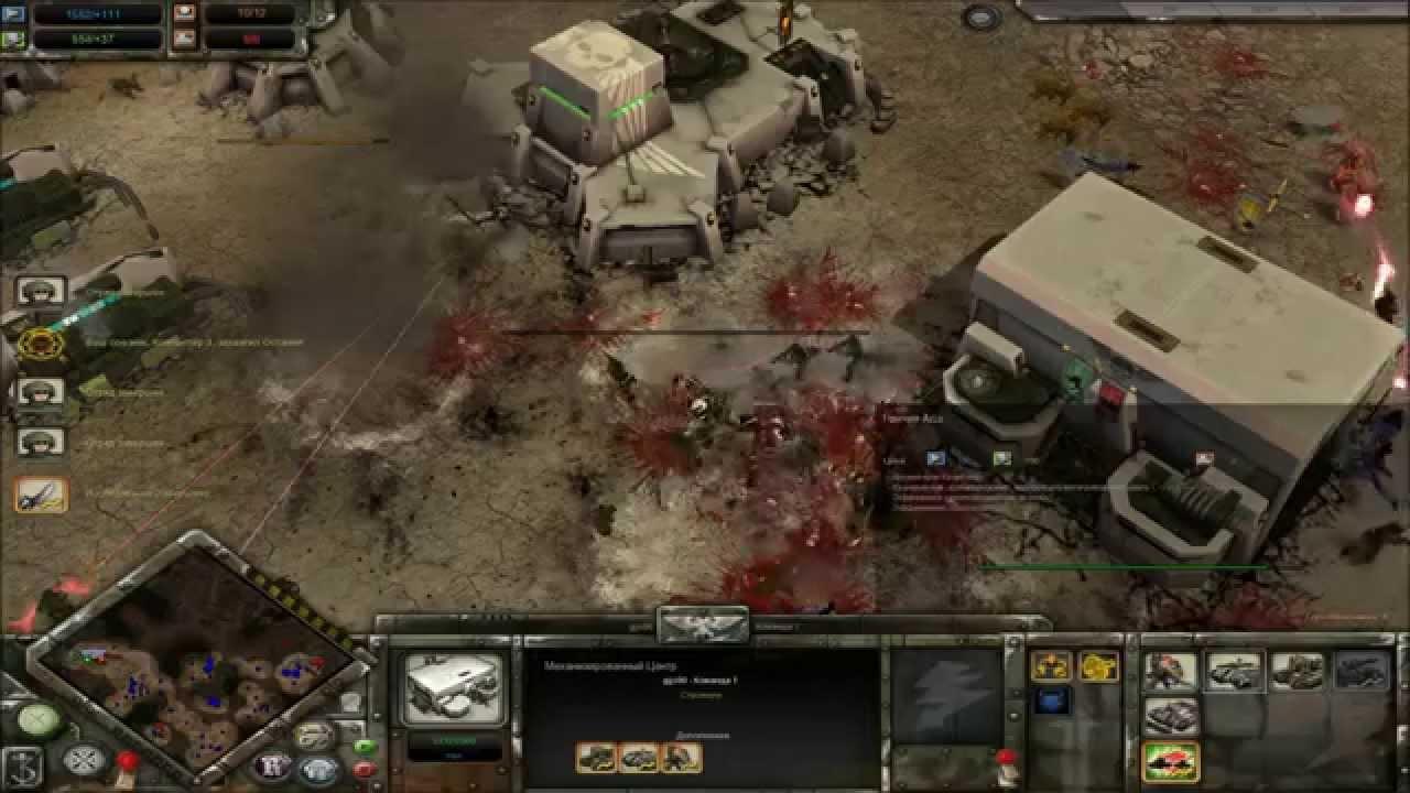 Скачать Warhammer 40000: Dawn of War - Dark Crusade, бесплатно и без  регистрации на сайте, посвященному только старым играм.