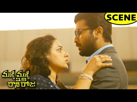 Sharwanand Unites With Nithya Menon - Thrilling Climax Scene || Malli Malli Idi Rani Roju Movie