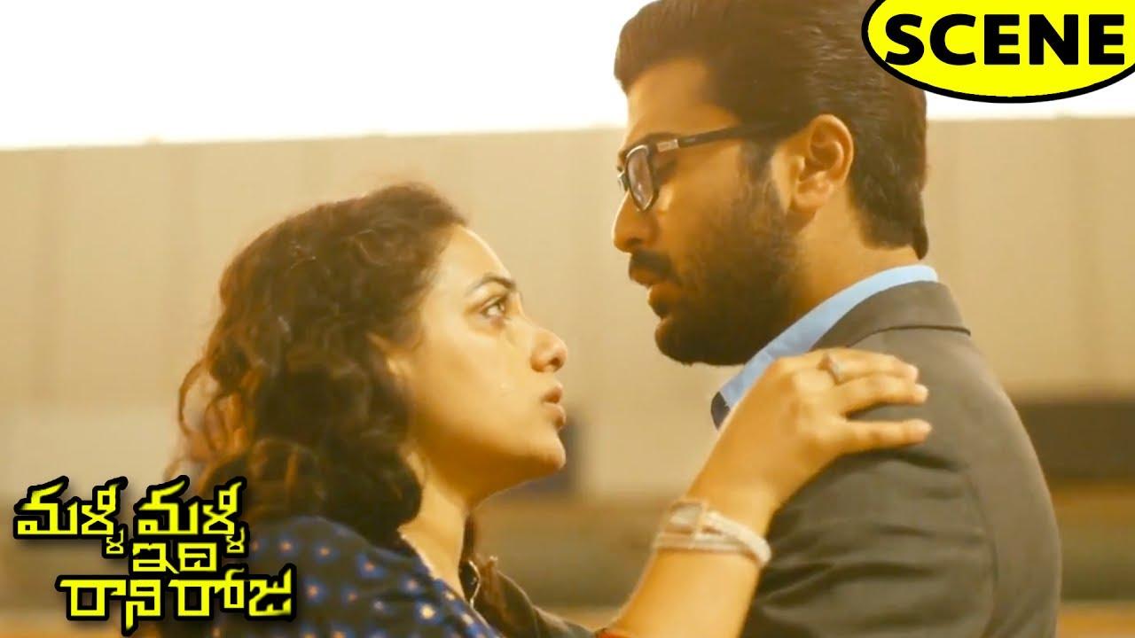 Malli Malli Idi Rani Roju    B2B 10Sec Dialogues Trailers