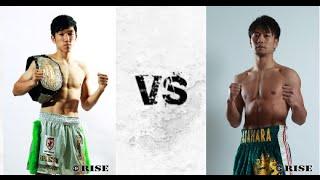 RISE99 麻原将平(Shohei Asahara) VS イ・ソンヒョン(Lee Sunghyun)