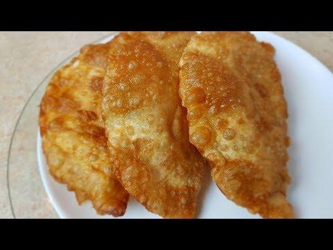Настоящие цыганские ЧЕБУРЕКИ. Gipsy cuisine.