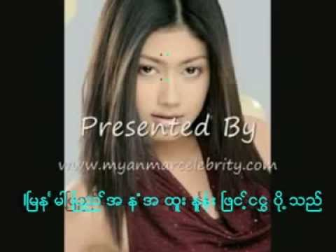 myanmar model & myanmar sex dance