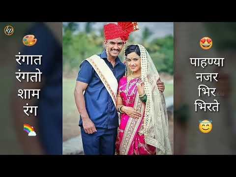 Marathi Love Mashup | Whatsapp Video Status | Tu Mala Mi Tula | Mitawa