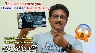 This can Improve your HOME THEATER Sound Quality...  in Telugu
