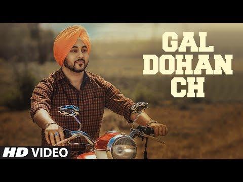 New Punjabi Songs 2017 | Deep Karan: Gal Dohan Ch | Latest Punjabi Songs 2017 | T-Series