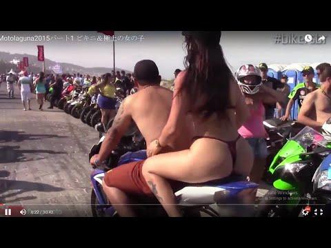 Motolaguna2015 Часть 1 бикини и лучше девушки