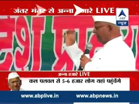 Hazare protest II Anna bars anyone from stepping on stage I raises questions on Land Ordinance