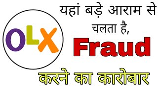 Doing Fraud Business On OLX From Upi, PayTm and Google Pay