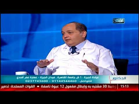 الدكتور | الانزلاق الغضروفي و عرق النسا مع د محمد صديق هويدي