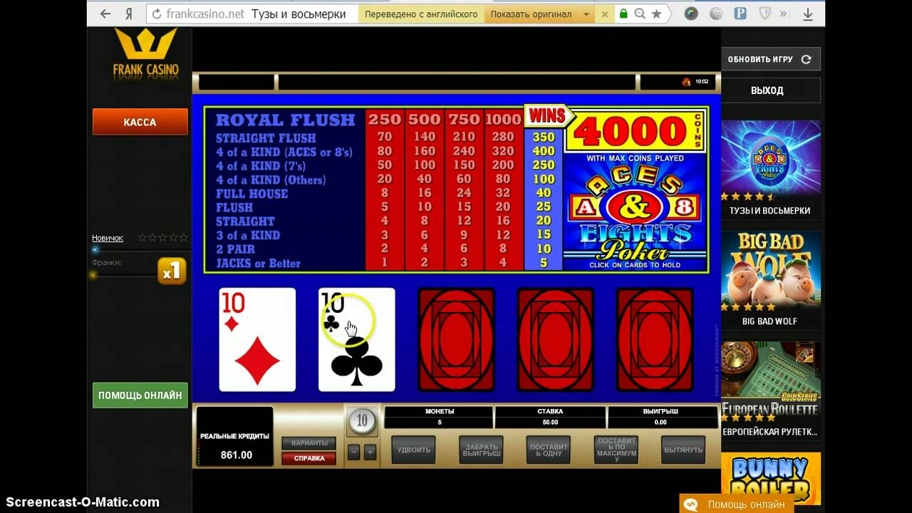 Лудоводы франк казино big-azart казино