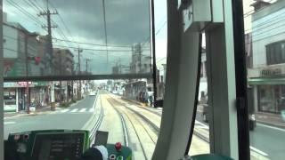 【前面展望】広島電鉄5号線(広島港-広島)