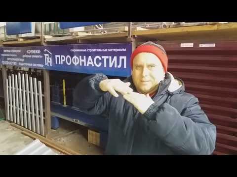 Какой делать перенахлест на Кровельном Профнастиле от Завод Профнастил ТОВ