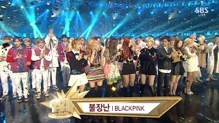 BLACKPINK - '불장난 (PLAYING WITH FIRE)' 1204 SBS Inkigayo : NO.1 OF THE WEEK
