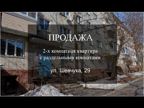 купить 2 комнатную квартиру в новостройках москвы