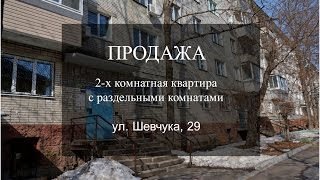 Купить 2-х комнатную квартиру в Хабаровске недорого. Продажа двухкомнатных квартир в Хабаровске.(, 2017-03-17T06:07:15.000Z)