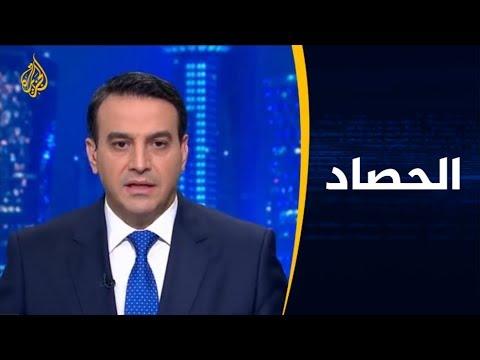 الحصاد - المشهد الأفغاني.. ملف المعتقلين بين طالبان وأميركا  - 00:58-2020 / 3 / 29