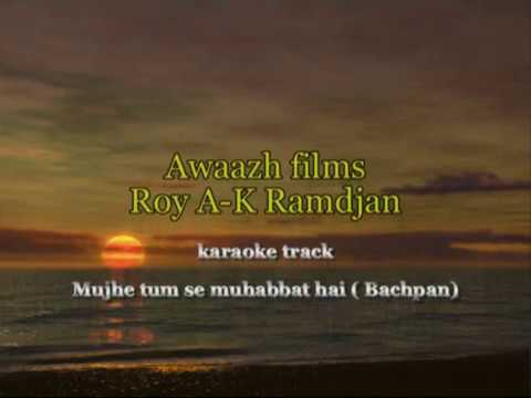 Mujhe tum se muhabat  Karaoke with lyrics