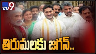Jagan Tirumala Visit : Reaches Renigunta airport - TV9