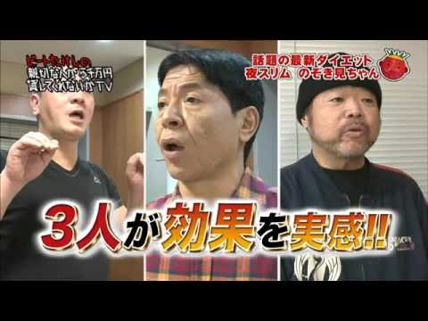 【HD】ビートたけしの親切な人が5千万円貸してくれないかTV