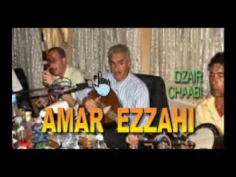 amar ezzahi zenouba
