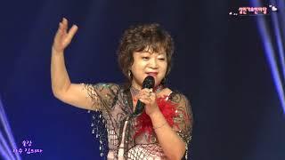 ♡가수김의자 술강 ♡2018 신년특집 성인가요한마당 대한가수협회 인천지회 중, 동구분회