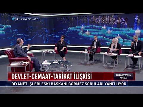 Türkiye'nin Nabzı - 18 Temmuz 2018 (Diyanet İşleri Eski Başkanı Mehmet Görmez)