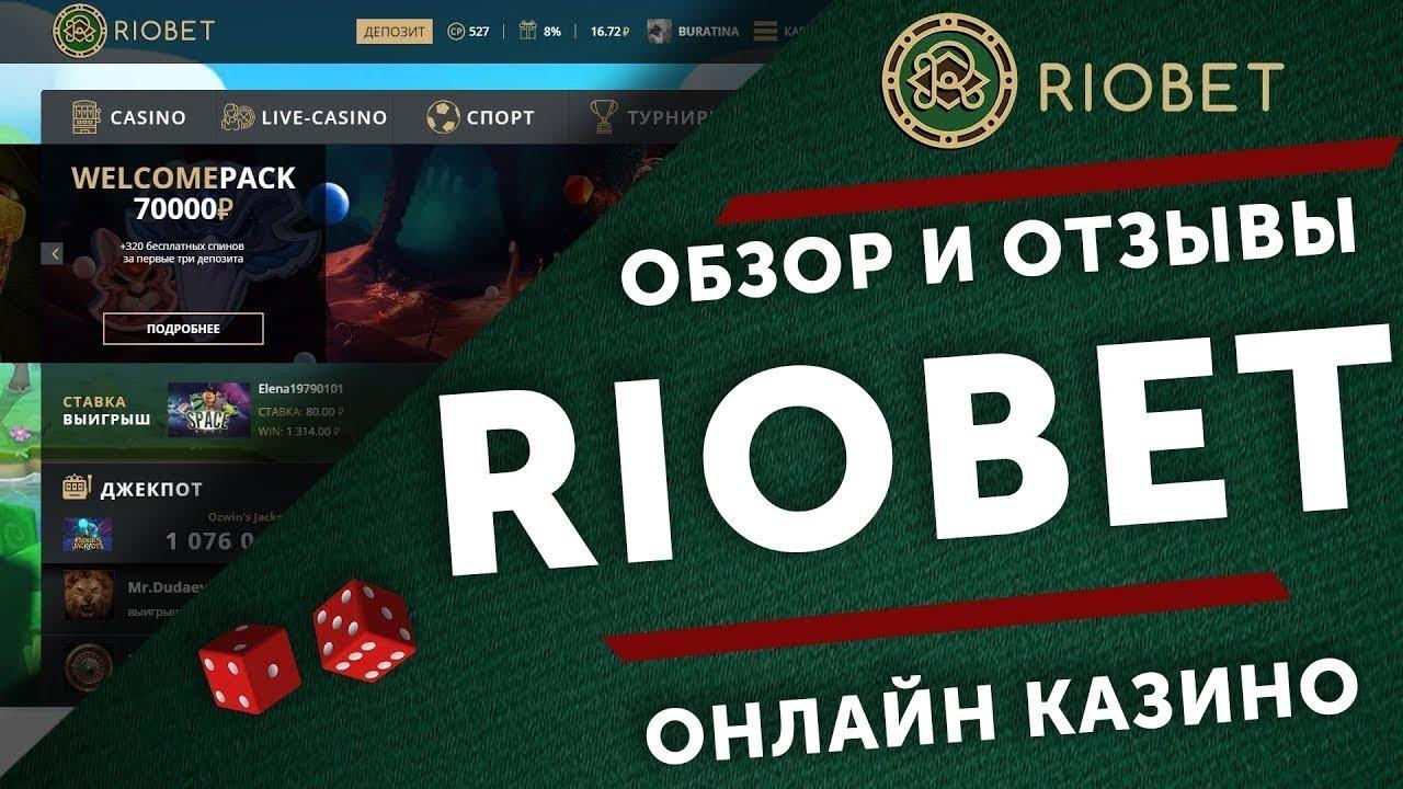 Roxcasino - это зеркало Fresh Casino