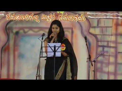 Onde Baari Nanna Nodi - Savanur Utsava - by Smt. Swathi Rao