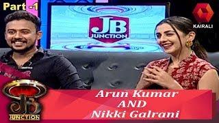 Gambar cover JB Junction | 'Dhamaka' സിനിമ വിശേഷങ്ങളുമായി Arun Kumar and Nikki Galrani | 16th November 2019