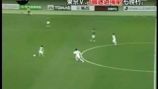 J最速!開始9秒で退場 東京ヴェルディvsサガン鳥栖 2009年J2第8節