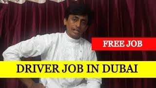 FREE DRIVER job in Dubai