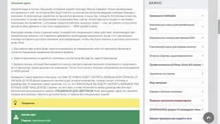 Метод  Афродита  заработай 4000 6000 рублей в день слив курса отзыв  Обзор
