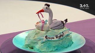 Торт-повідомлення. Король десертів. 1 сезон 5 випуск